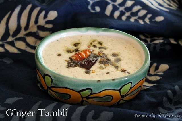 images of Ginger Tambli Recipe / Shunti Tambli / Shunti Tambuli Recipe / Ginger Raita- Udupi Recipes