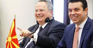 «Μακεδονικό»: Ο Ν. Κοτζιάς αποφασίζει μόνος και μετά θα... ενημερώσει!