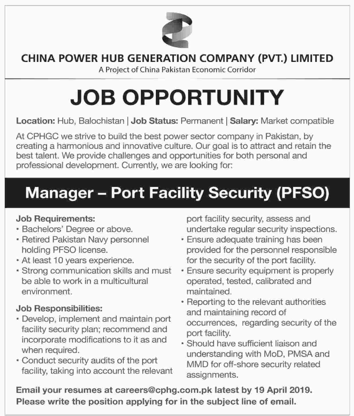 China Power Hub Generation Company Latest Jobs Project of CPEC