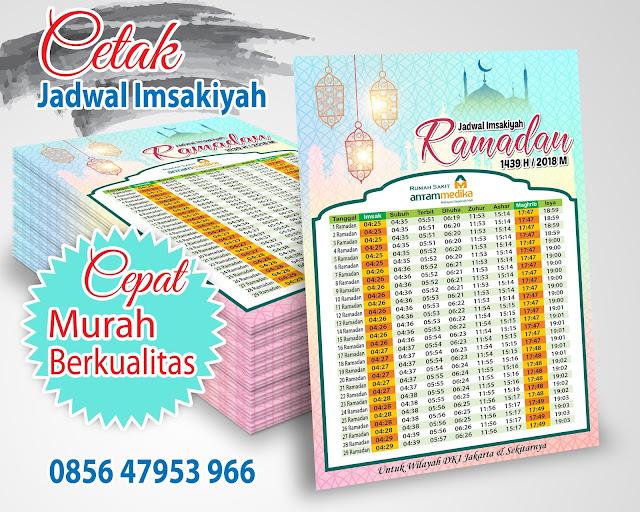 Cetak Jadwal Imsyakiyah Ramadhan