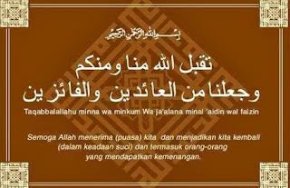 http://dayahguci.blogspot.com/2017/06/ucapan-idul-fitri-yang-benar.html