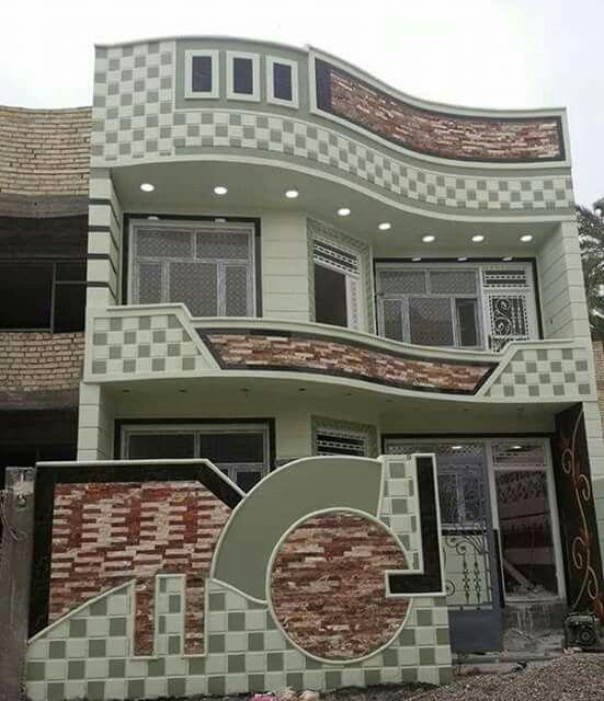 Modern Home Design Ideas Exterior: Modern House Front Designs: 50 Exterior Wall Decoration
