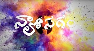 Naalo Sagam Telugu Short Film 2017( Subtitles) || Directed By Abhinav Sagar