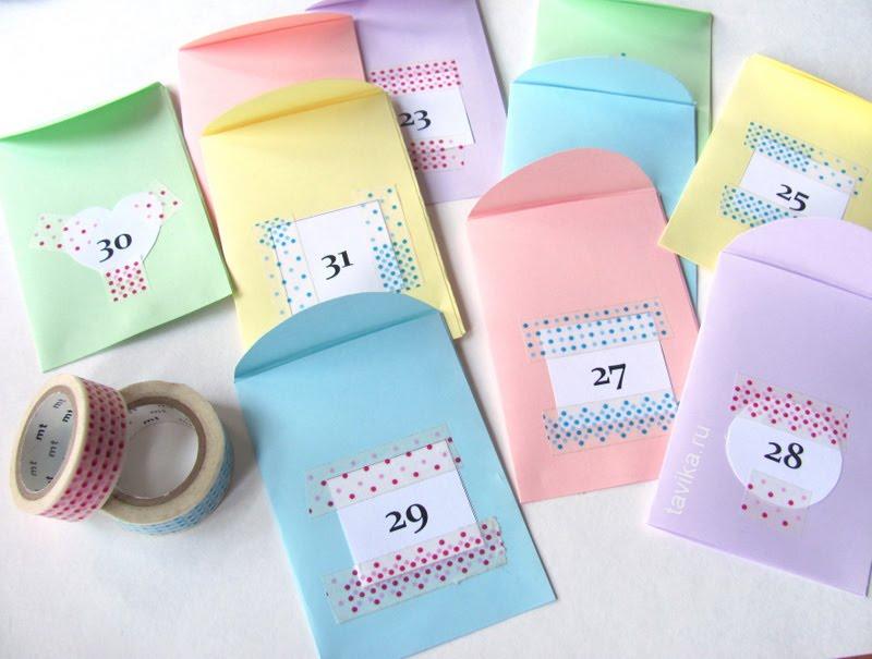 как сделать календарь ожидания 1 сентября