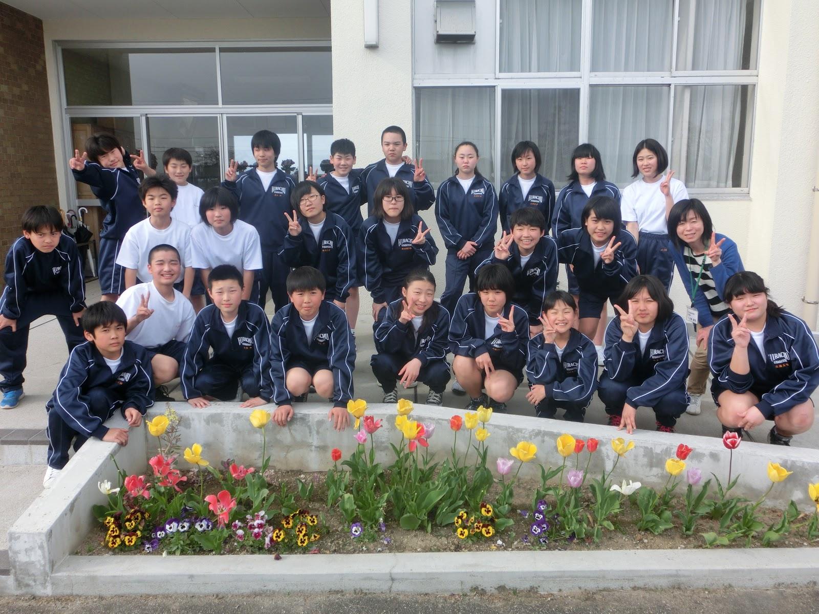 平林中学校の活動記録
