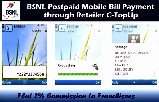 bsnl-postpaid-mobile-bill-retailer-flexy