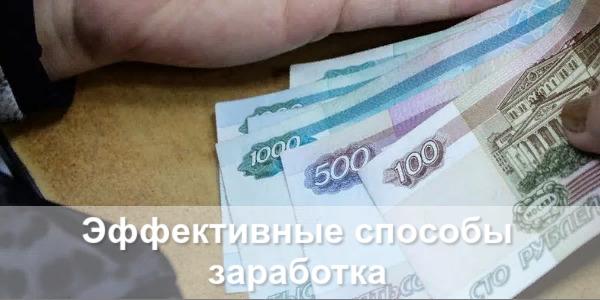 Рублевые купюры 100, 500, 1000 на столе
