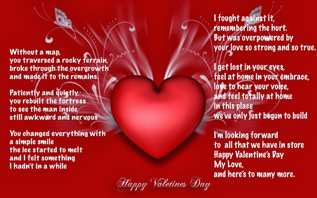 Happy Valentines Day 2017 Wishes Message Images Greetings