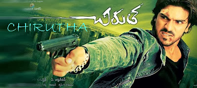 Poster Of Chirutha (2007) Full Movie Hindi Dubbed Free Download Watch Online At worldfree4u.com