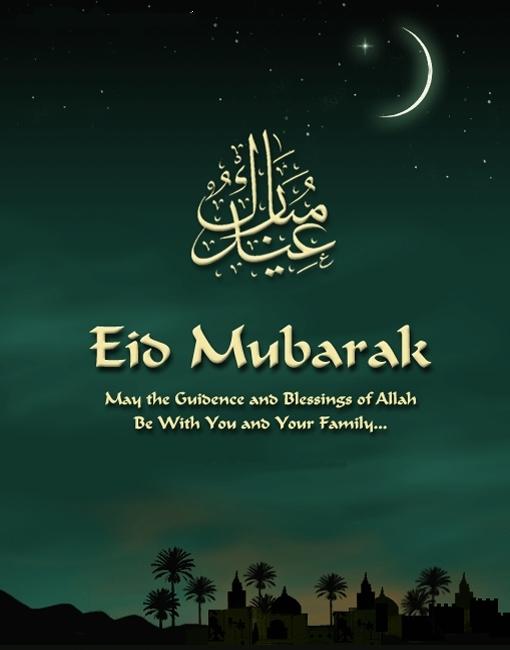 Acak Corak Informasi Arti Eid Mubarak