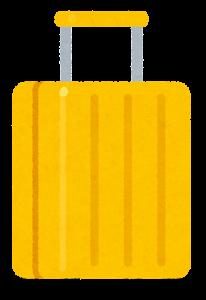スーツケースのイラスト(黄色)