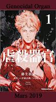 http://blog.mangaconseil.com/2018/10/a-paraitre-empire-of-corpses-le-roman.html