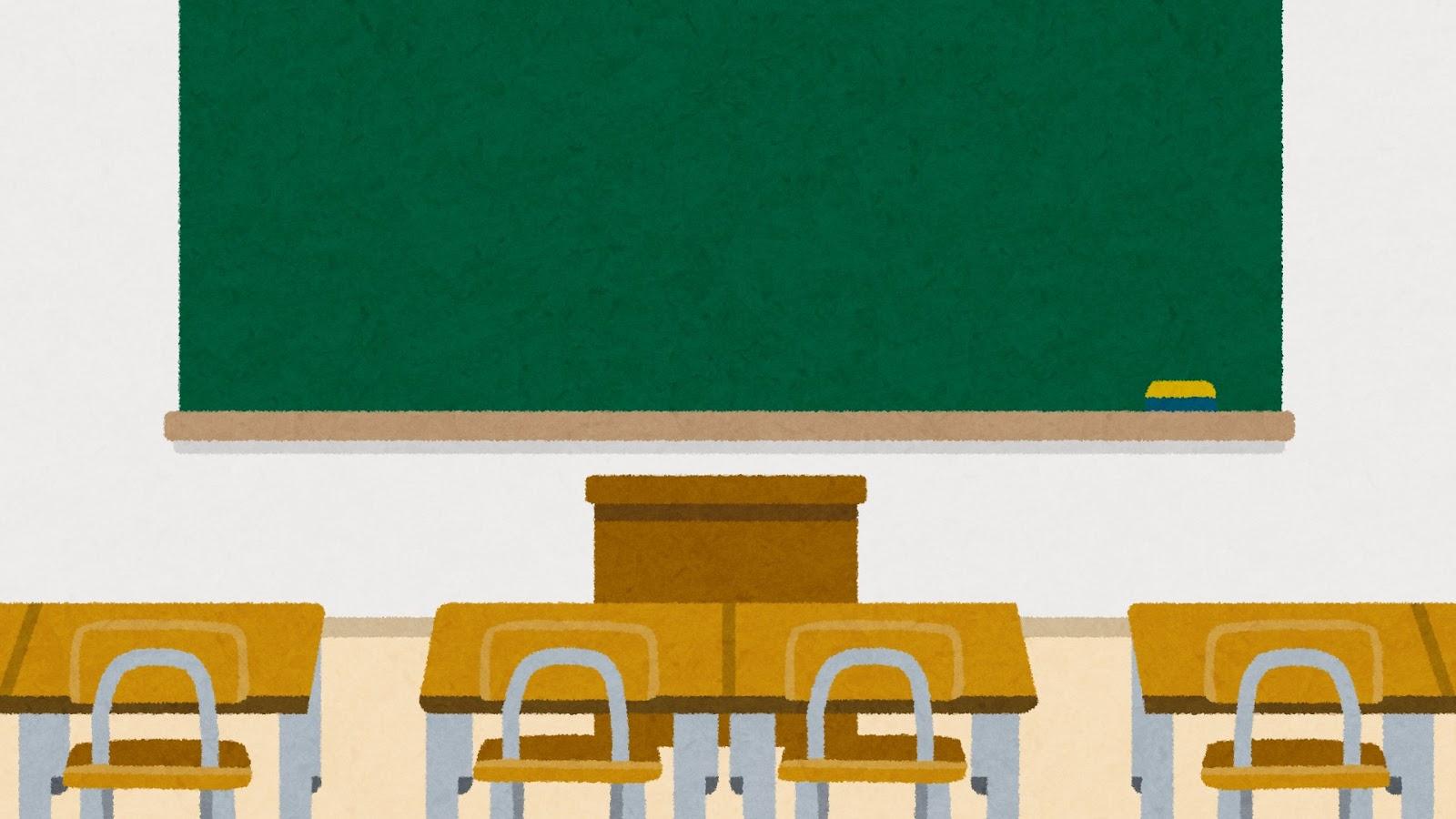 学校の教室のイラスト(背景素材) | かわいいフリー素材集 いらすとや