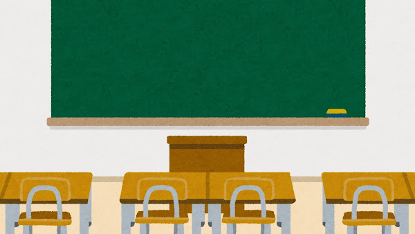 https://2.bp.blogspot.com/-_7vegtecMrI/VpjBrLXpYvI/AAAAAAAA26c/BpxTXgHtTs8/s600/bg_school_room.jpg