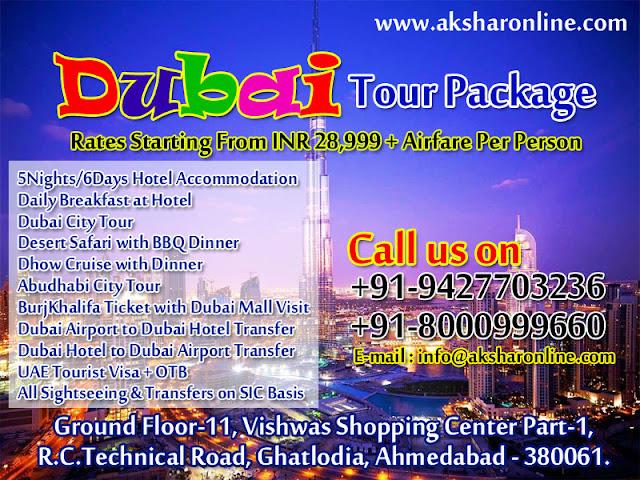 Dubai Tour Package, dubai tours, www.aksharonline.com, akshar infocom, tour operator in ghatlodia, tour agent in ghatlodia, travel agent in ghatlodia, city tour booking of dubai, dubai air ticket, dubai tourist visa, 8000999660, 9427703236, Dubai Tour Booking agent in gujarat, gujarat travel agent in gujarat