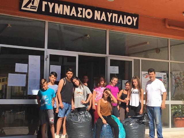 Οι μαθητές του 2ου Γυμνασίου Ναυπλίου μάζεψαν πλαστικά καπάκια για το 8ο αμαξίδιο