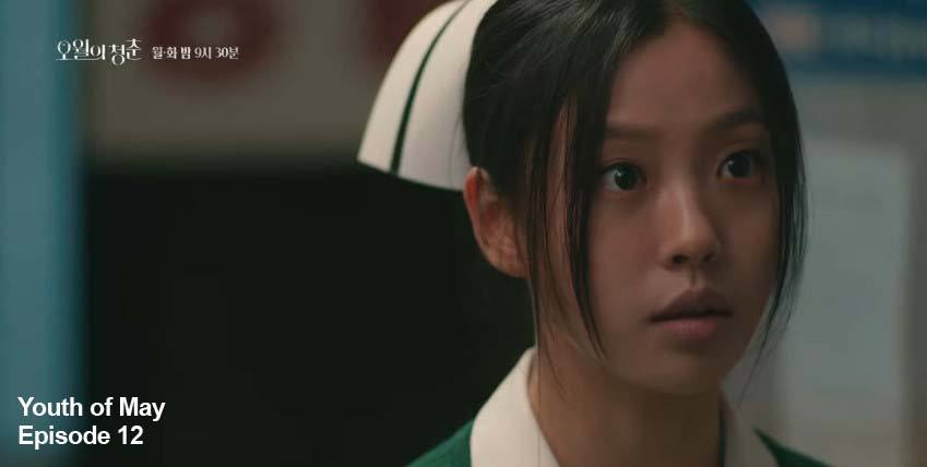 nonton youth of may episode 12 sub indo youwatch