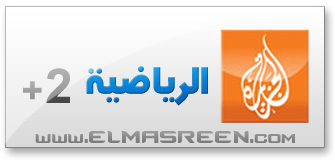مشاهدة مباراة الأهلي شاين ستارز elmasreen.com.gzera.