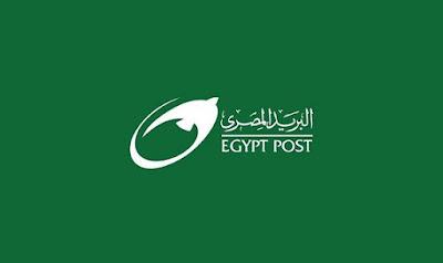 فيزا-البريد-المصرى-الباى-بال