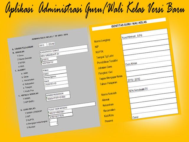 Download Aplikasi Administrasi Guru/Wali Kelas Versi Baru