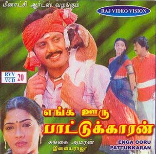 naan adimai illai tamil movie mp3 songs free download tamilwire