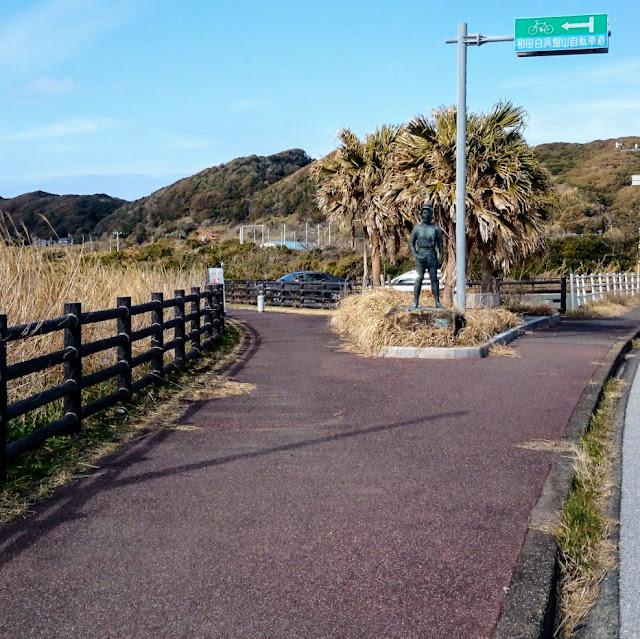 和田白浜館山自転車道