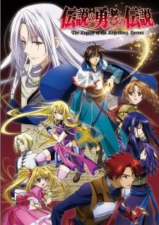 Huyền Thoại Các Anh Hùng -Densetsu no Yuusha no Densetsu - The Legend of the Legendary Heroes VietSub
