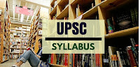 UPSC EXAM DETAILS IN GUJARATI - SYLLABUS