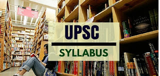 UPSC EXAM DETAILS IN GUJARATI - SYLLABUS