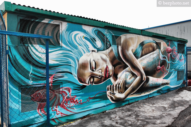 lu blue граффити
