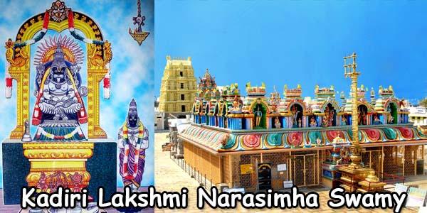 Khadri lakshmi Narasimha swamy alaya samacharam