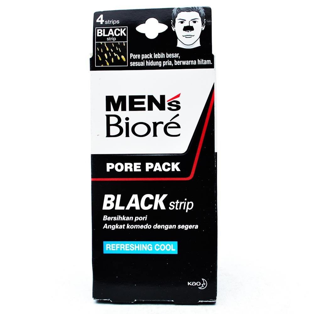 biore pore pack essay Don't miss this amazing deal biore pore unclogging scrub, 625 oz for $675.
