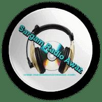 FM Radio Awaz Sargam Live Online