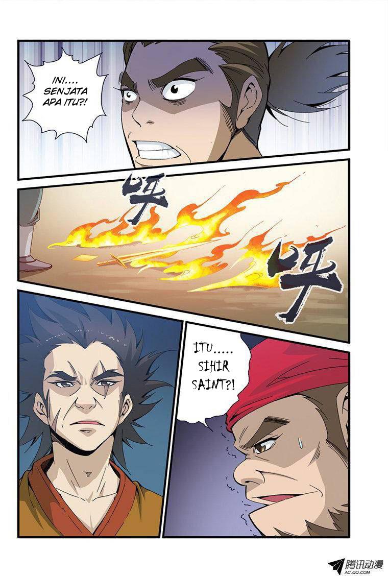 Xian Ni Chapter 32