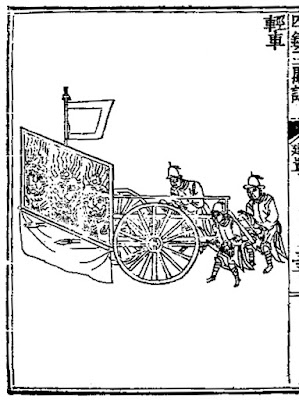 Ming Dynasty Light War Wagon