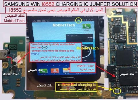 SAMSUNG I8552 CHARGING IC JUMPER SOLUTION