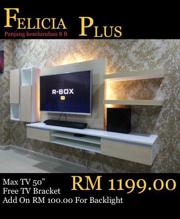 FELICIA RM1199