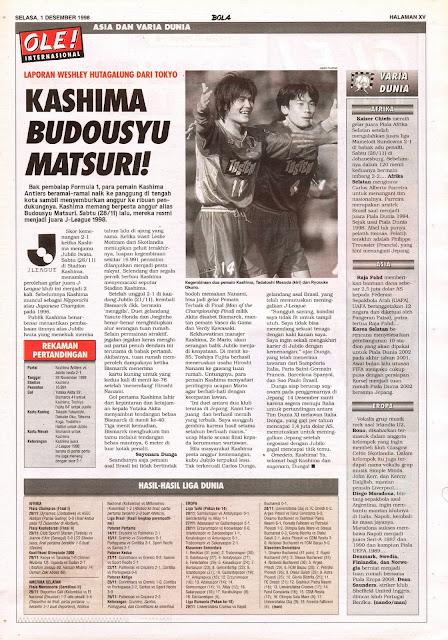 KASHIMA BUDOUSYU MATSURI