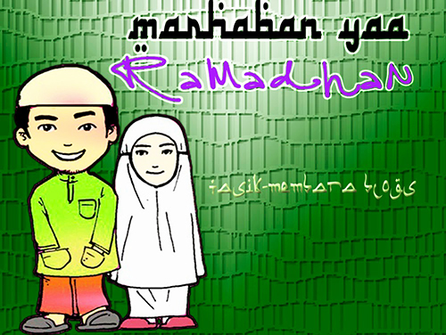 Wallpaper DP BBM Gambar Ucapan Selamat Bulan Ramadhan Lucu Bergerak Terbaru 2020
