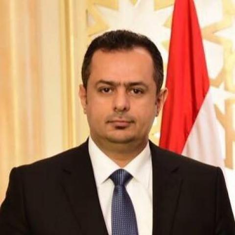 أول قرار يتخذه رئيس الحكومة الجديد معين عبدالملك
