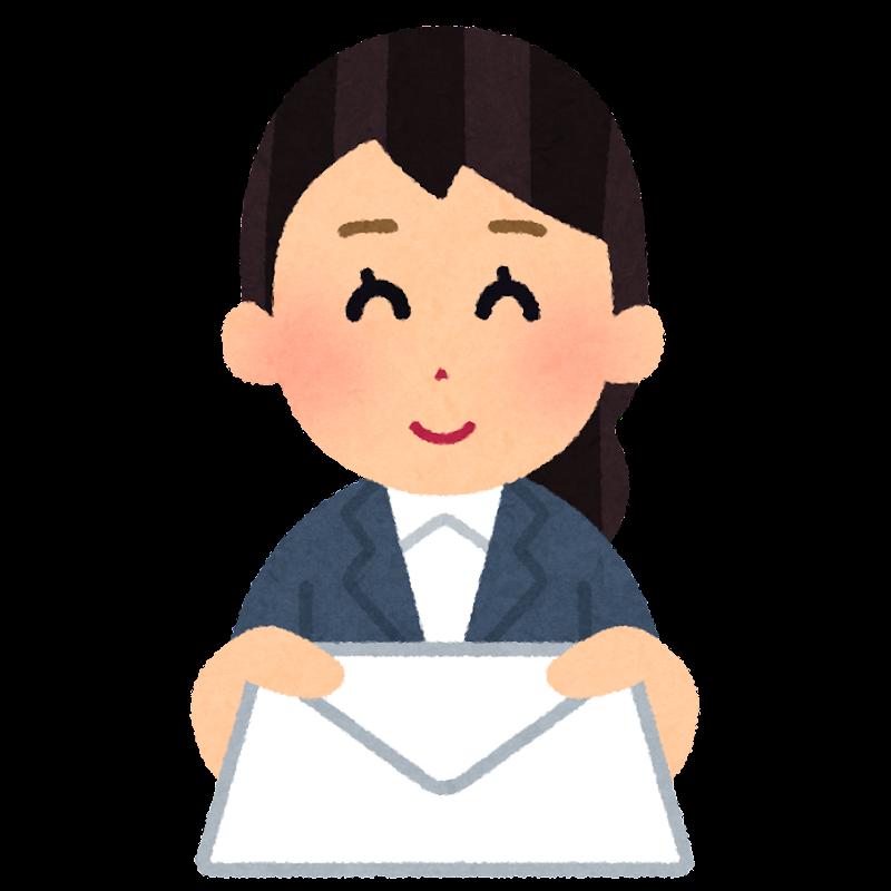 手紙を渡す会社員のイラスト 女性 かわいいフリー素材集 いらすとや