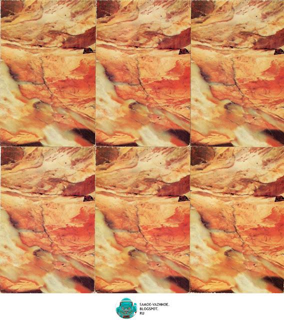 Игра Чудесные камни игра Ольга Дмитриевна Родэ, художник В. Сухомлинов, фото Б. Кузнецова 1987 год СССР, советская, детские карты, карты для детей. Настольные игры СССР. Советские настольные игры.  Настольные игры 80-90 годов. Настольные игры 90-х.  Настольная игра СССР. Советская настольная игра. Советские настольные игры скачать. Настольные игры СССР скачать. Настольные игры детства. Настольные игры советского времени.  Настольная игра детская СССР советская. Настольная игра для детей СССР. Настольная игра распечатать СССР. Детская настольная игра распечатать СССР. Настольная игра для детей распечатать СССР, советская. Игра СССР. Игры СССР. Советская игра. Советские игры. Советские игры для детей. Детские игры СССР.
