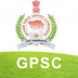 GPSC P.I. Personal Mark & Results Declared