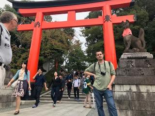 En el santuari oFusimi Inara
