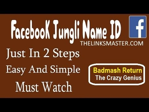 How To Create Stylish Jungli Name Account On Facebook ! Fb Jungle Name Id Trick In Mobile Tutorials in Hindi