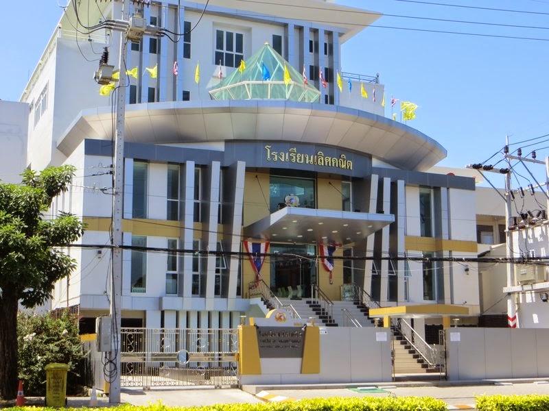 Государственное здание Таиланд