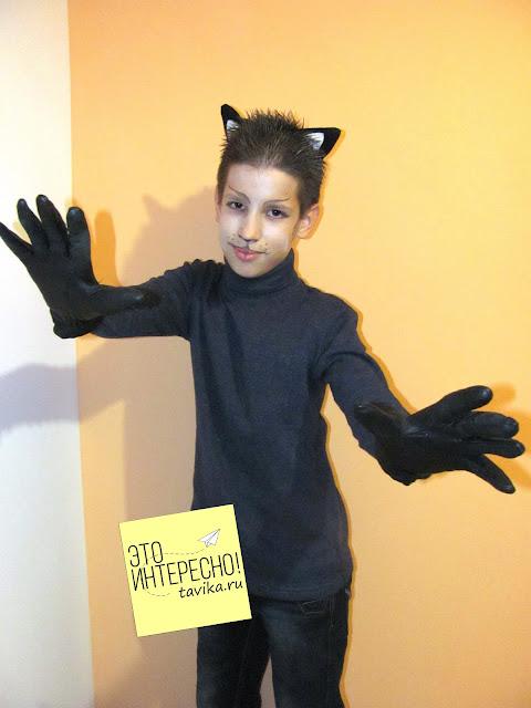 Костюм черного кота  на Хэллоуин