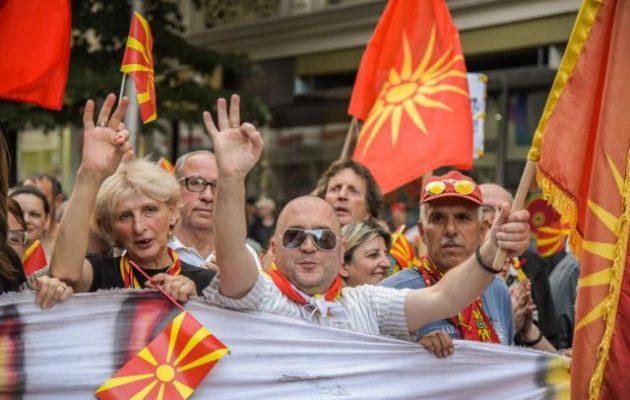Αδιέξοδο: Η αντιπολίτευση στα Σκόπια δεν δέχεται καμία αλλαγή ονομασίας της ΠΓΔΜ