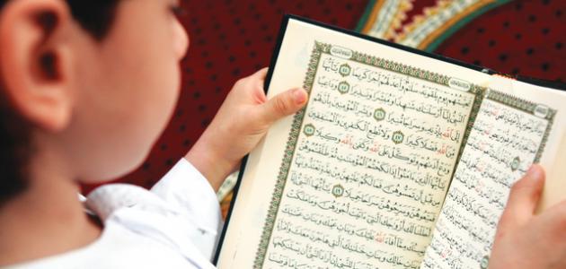 تفسير سماع و قراءة القرآن في المنام