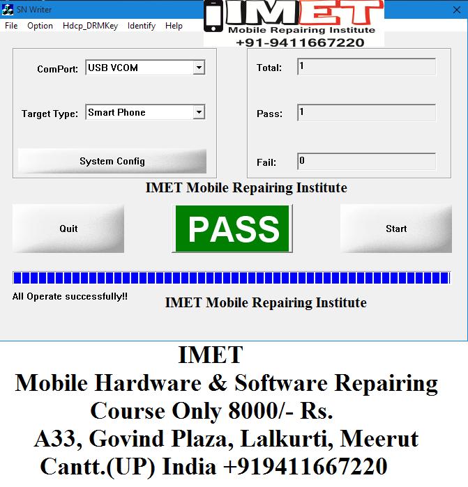 Mt6735 Imei Repair